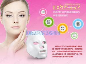 韩国LED单、三色美白祛痘嫩肤DEESSE光能美容仪